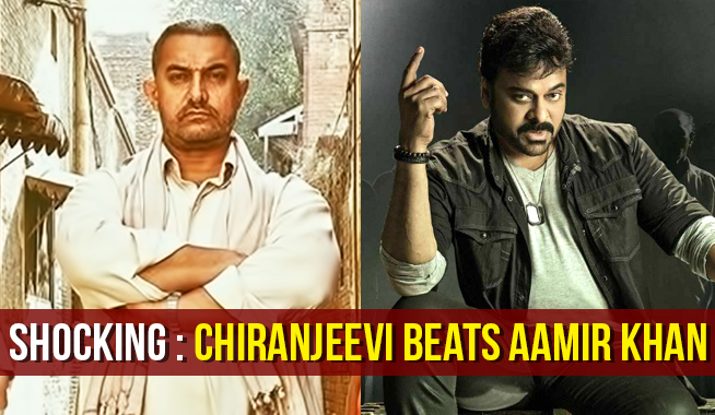 Chiranjeevi's Khaidi No.150's day 1 collection BEATS Aamir Khan's Dangal