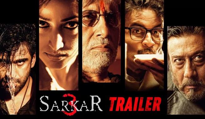 Sarkar 3 Trailer