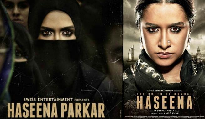 Haseena Parker Biopic Postponed,Mango Bollywood,Haseena Parker Biopic,Shraddha Kapoor upcoming film,Shraddha Kapoor Latest News,Haseena Parker Movie Updates,Actress Shraddha Kapoor,2017 Latest Bollywood News