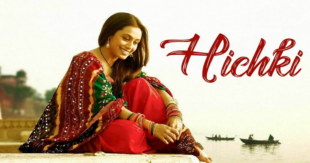 Hichki Release Date Pushed,Bollywood Film News,2018 Latest Bollywood News,Upcoming Bollywood Movies 2018,Mango Bollywood,rani mukerji hichki release date shifted,rani mukerji hichki movie updates, Rani Mukerji Hichki new release date,rani mukerji hichki release postponed,hichki release shifted to 23 march 2018,bollywood movie hichki new release date,rani mukerji next movie hichki release date pushed,