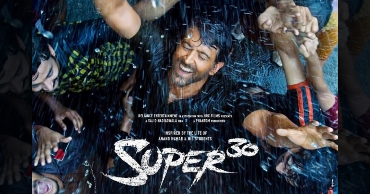 Super 30 Trailer Out Now,Mango Bollywood,Bollywood Movie Trailers 2019,Latest Bollywood Movie Updates,Super 30 Trailer,Super 30 Movie Trailer,Super 30 Hindi Trailer,Hrithik Roshan Super 30 Trailer,Hrithik Roshan Upcoming Super 30 Trailer,Super 30 Movie Latest News,Super 30 Official Trailer,#Super30Trailer