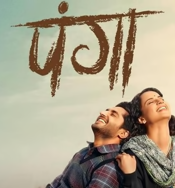 Panga Movie Review,2020 Bollywood Movie Reviews, bollywood movie updates, Panga Bollywood Movie Review, Panga Movie Plus Points, Panga Public Talk, Panga Movie Review And Rating, Panga Movie Story, Panga Review, Latest Hindi Movie Reviews, Mango Bollywood,Panga Movie Rating